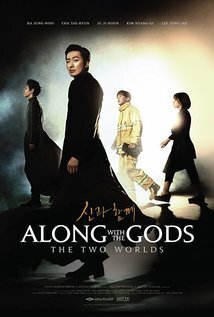 subtitrare Along with the Gods: The Two Worlds